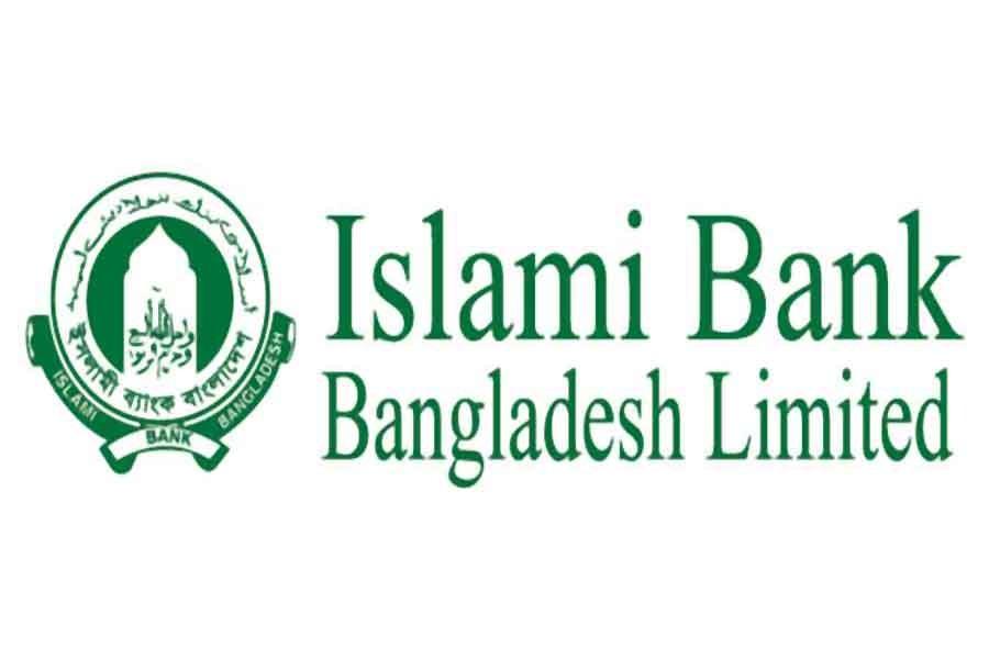 伊斯兰银行:政变之后(1).jpg