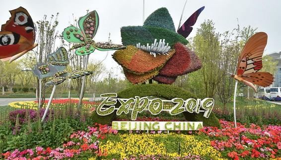 北京世园会开幕,这份游览攻略请收好.jpg