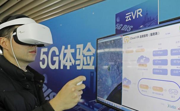 5G網絡或干擾氣象衛星工作.jpg