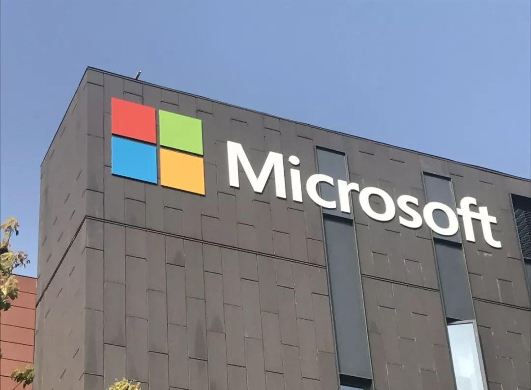 微软全球最大人工智能和物联网实验室落户上海.jpg