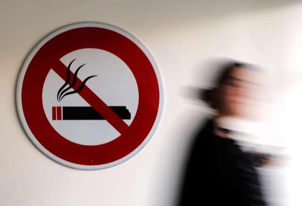 日本一大学不再聘用吸烟教师.jpg