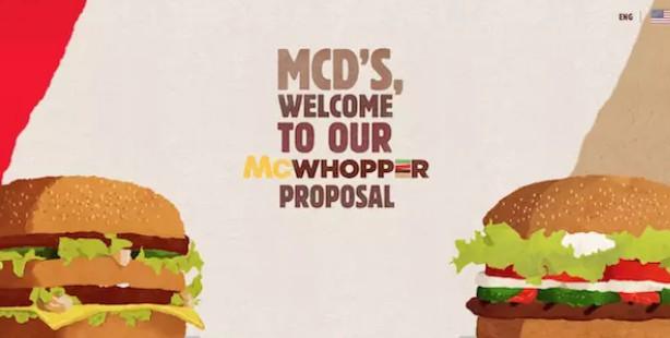 汉堡王又出狂放广告,正面攻击麦当劳叔叔.jpg