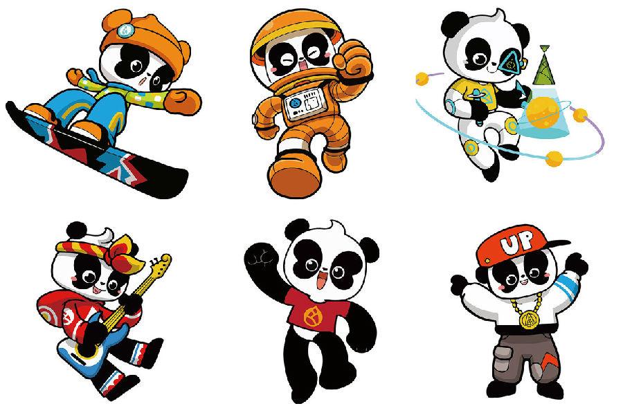 首個大熊貓國際形象出爐