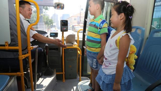 儿童乘车优惠拟不再量身高.jpeg