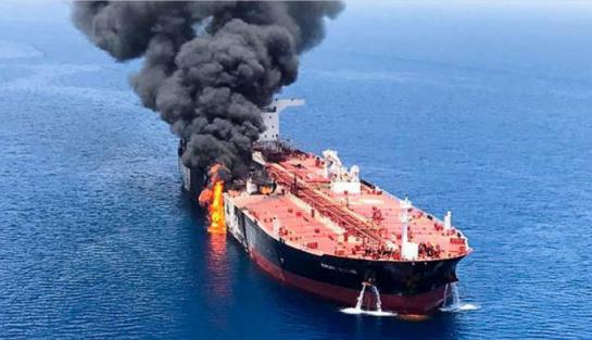 油轮袭击致使中东局势紧张加剧.png