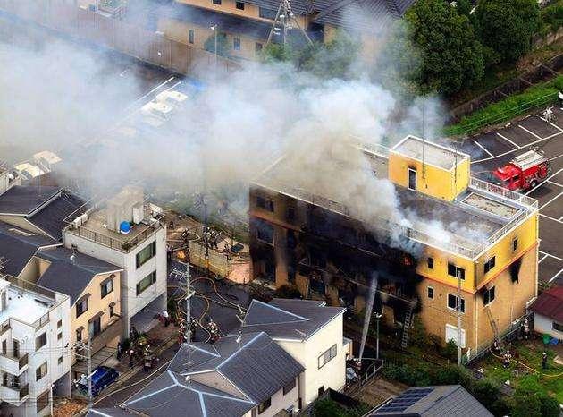 日本京都动画发生爆炸.jpg
