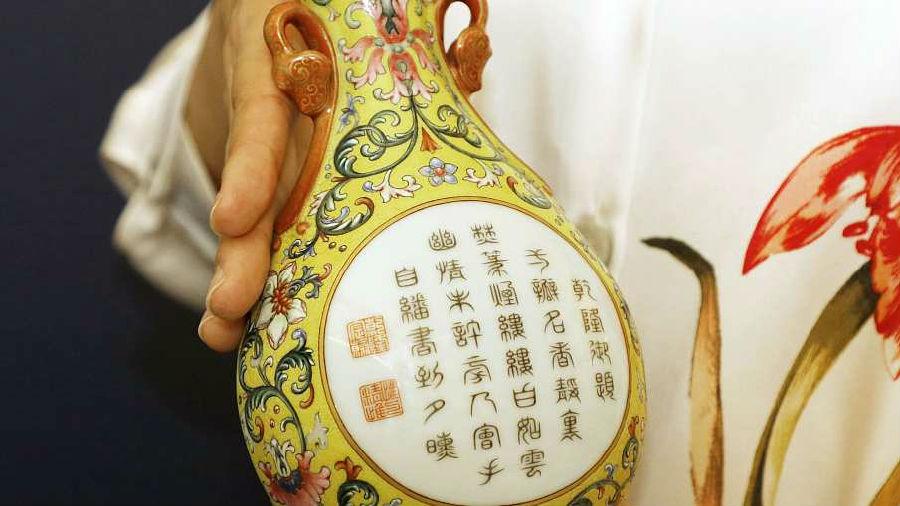 太不识货! 乾隆花瓶在英国竟被1英磅卖出!