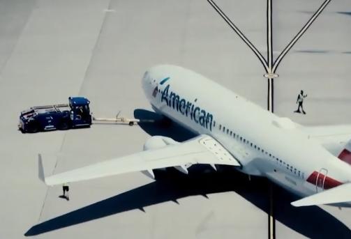 美机场维修工被怀疑与ISIS有关.png