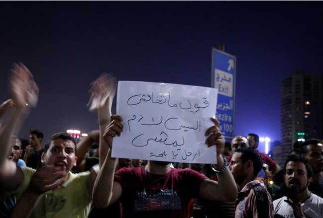 埃及大規模游行要求總統下臺.png