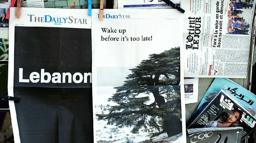 黎巴嫩纸媒出版'无新闻'报纸.jpg