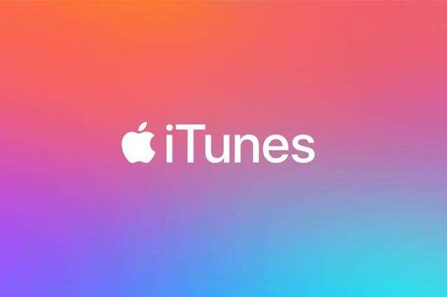 苹果正式告别iTunes.jpg