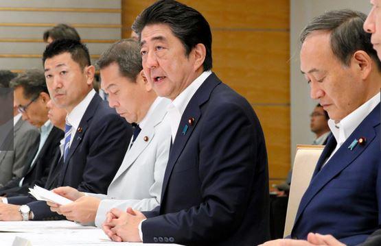 """台风""""海贝思""""重创日本.jpg"""