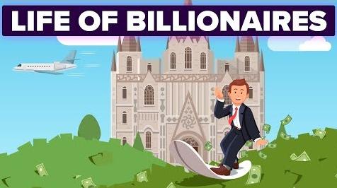 亿万富翁的生活