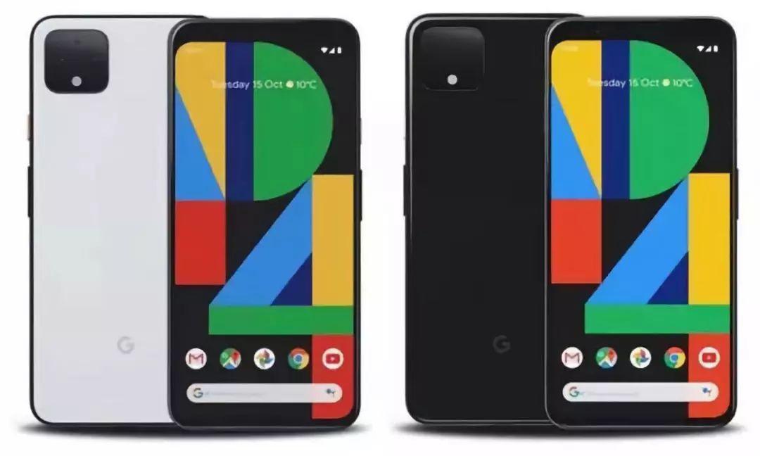 Google Pixel 4手機.jpeg