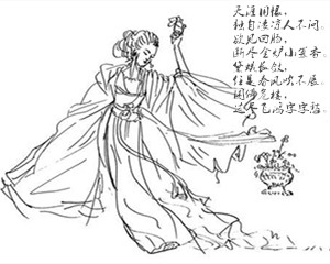 timg (23)_副本.jpg