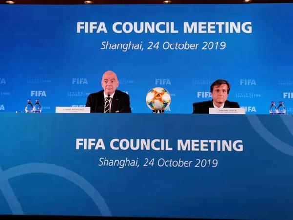 國際足聯宣布2021年世俱杯落戶中國.jpg
