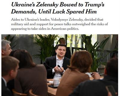 《纽约时报》报道截图.jpg