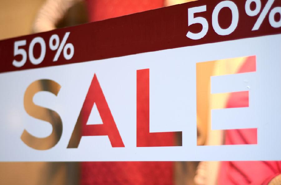 网上购物成瘾是一种精神疾病.jpg
