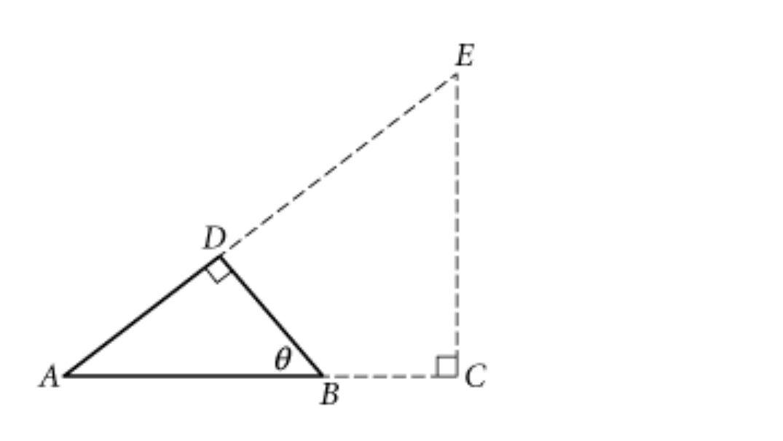 SAT官方每日一題附答案和解析[數學](2020年1月2日)