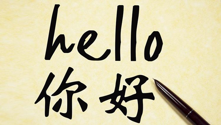 威尔士的中学生要开始学汉语了.jpg