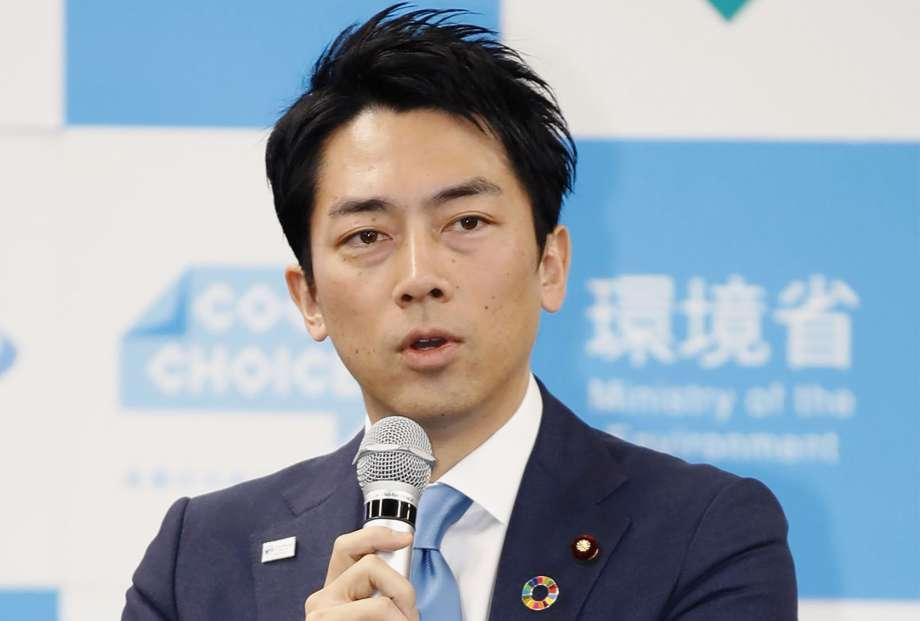 日本環境大臣小泉進次郎.jpg