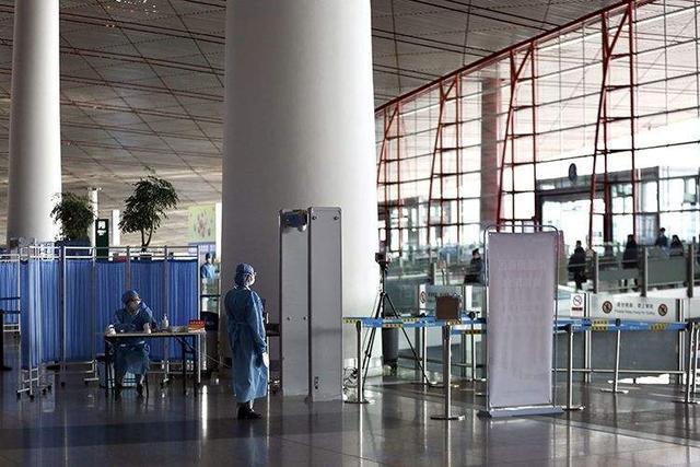 北京对入境人员全部隔离观察全部核酸检测.jpeg