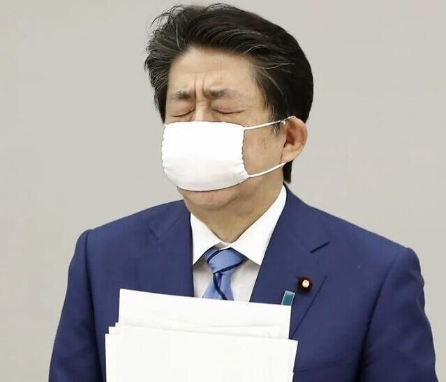 日本诊所因疫情面临倒闭危机.jpg