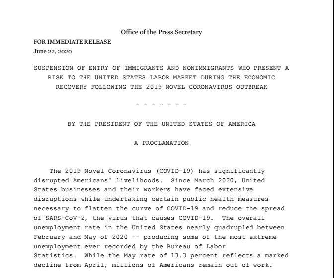 白宫发布的总统公告.jpg