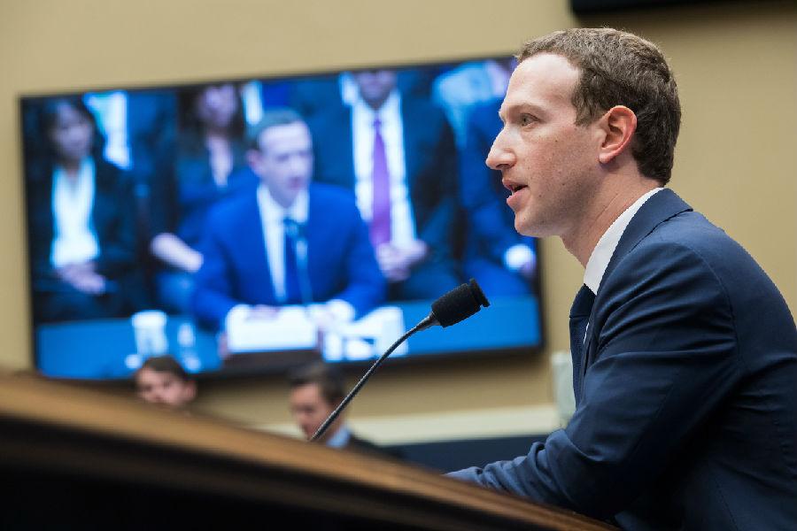 美国四大科技巨头出席听证会