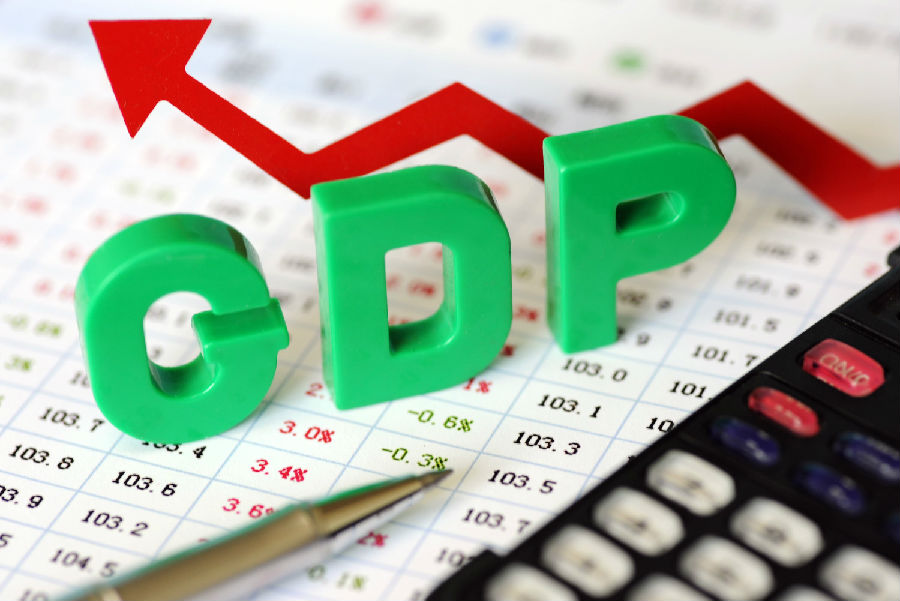 三季度GDP同比增4.9%.jpg
