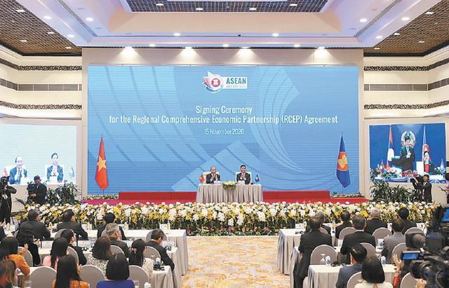 区域全面经济伙伴关系协定(RCEP)签署仪式现场.jpeg