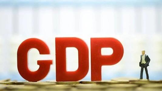 美国三季度GDP大幅反弹7.4%.jpg