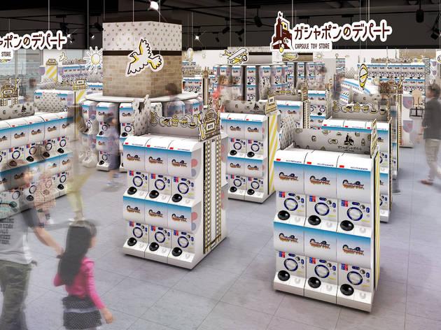 全球最大扭蛋商店开业.jpg