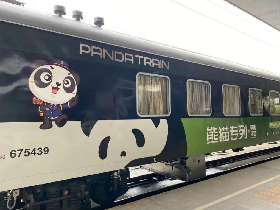 熊猫专列.jpg