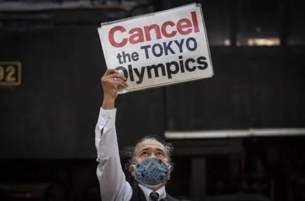 日本东京医师协会呼吁取消奥运会.jpg