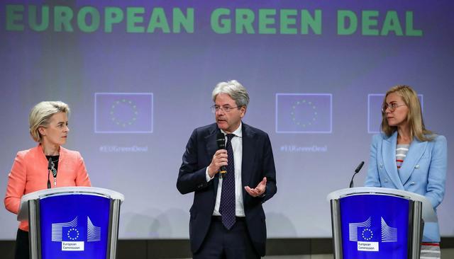 欧盟提出应对气候变化一揽子计划.jpeg