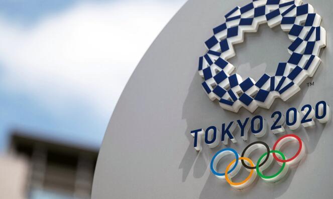东京奥运会开幕式.jpg